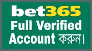 Verified Bet365 Account for Sell